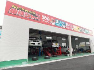 新居浜船木店