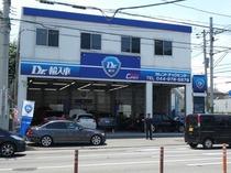 ドクター輸入車モデル店稼働の記事が日刊自動車新聞に掲載されました。(2017年8月7日付)