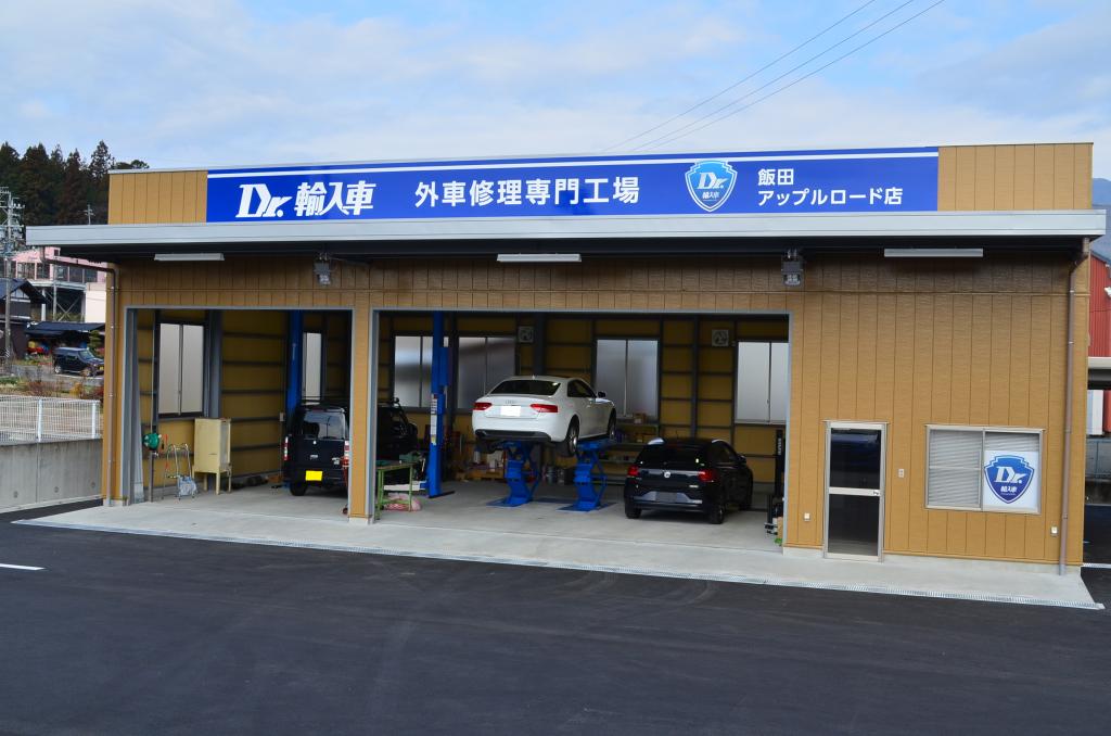 新規加盟のご案内 長野県 飯田アップルロード店 トライアイ株式会社