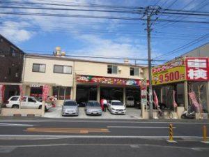 横浜綱島店