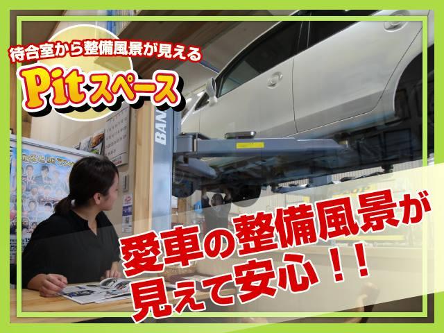新規加盟のご案内 徳島県 徳島中央店 株式会社ハルカーステーション